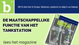 Button Beta magazine